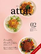 atta_02