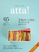 atta_05