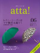 atta_06