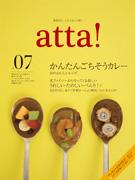 atta_07-1