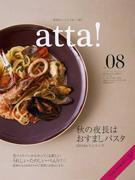 atta_08