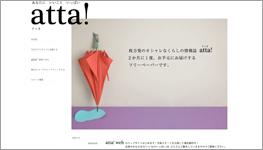 atta_web