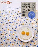 happy_cook_01