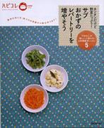 happy_cook_05