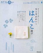 happy_wa_04