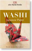 web_H1_Top_Washi